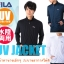 Fila Sport UV Jacket thumbnail 3
