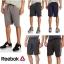 Reebok Dadson Trainning Shorts thumbnail 1