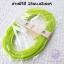 สายพลาสติกPVC 15มม.x 5เมตร สีเขียว thumbnail 1