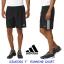 Adidas Ozweego Running Shorts thumbnail 1