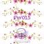 FW015 กระดาษแนพกิ้น 21x30ซม. ลายดอกไม้ thumbnail 1