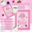 Pink ครีมมาส์กลอกสิว White Strawberry MASK thumbnail 3
