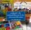 กล่องเก็บเลโก้ สามารถใส่คู่มือพร้อมกันได้ เก็บชิ้นส่วนเลโก้ให้เป็นระเบียบ LOGO BOX thumbnail 7