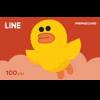 บัตร Line 100 บาท