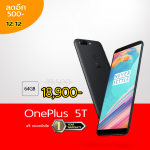 OnePlus 5T (รับประกัน 1 ปี)