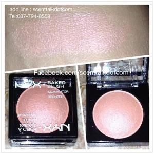 NYX Baked blush illuminator + bronzer #Wanderlust (New collection for spring 2014)