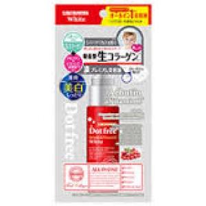 Dot Free Medicated Arbutin & Vitamin C White Essence 50ml
