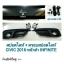 ชุดไฟสปอร์ตไลท์ New Civic (2016-ขึ่นไป) thumbnail 1