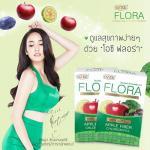 Ozee Flora 1 กล่อง