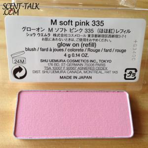Shu Uemura Glow onl blush/refill #M soft pink 335