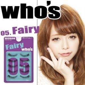 DECOLOG No.05 (Fairy)
