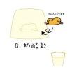PB056 Gudetama Pudding ปาแบนไข่ขีเกียจ แบบ A สำเนา