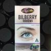 Bilberry 10000mg (บิลเบอร์รี่) AuswellLife 60 เม็ด