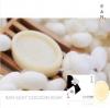 RAN Silky Cocoon Soap สบู่รัน สบู่ใยไหมญี่ปุ่น 50 กรัม