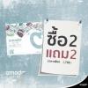 Amado KA-NE' Plus Zinc, (อมาโด้กาเน่ พลัส ซิงค์) 2 กล่อง แถม 2 กล่อง