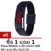 Watch นาฬิกาข้อมือ LED สีดำ สายเรซิ่น กันน้ำได้ ซื้อ 1 แถม 1 มูลค่า129บาท (รหัส 2DZlK86)