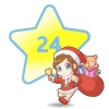 CC24 สอยดาว