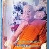 หนังสือ สโมธานธรรมปฎิบัติ ของ พระราชนิโรธรังสี (เทสก์ เทสรังสี) 26 เมษายน 2536