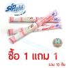 L003 Sipahh หลอดเปลี่ยนรส รส สตอเบอรรี่ 1 แพ๊ค 5 ชิ้น มี อย