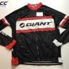 เสื้อปั่นจักรยาน ขนาด XXL ลดราคาพิเศษ รหัส H268 ราคา 370 ส่งฟรี EMS