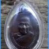 พระครูอดุยคุณาธาร(หลวงพ่อหวน) เหรียญรุ่นแรก รูปไข่เนื้อทองแดง ๖ ยาว ทำบุญครบ ๖ รอบ ปี ๒๕๔๒ วัดโคกหล่อ ตรัง..2