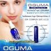 Oguma Aquakey น้ำแร่ โอกุมา อควาคีย์ 160 ml.