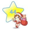 CC44 สอยดาว