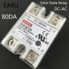 โซลิดสเตตรีเลย์ Solid state relay 80A SSR -80DA
