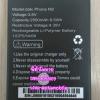 แบตเตอรี่ Dtac Phone M2