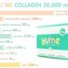 Yume Collagen 20,000 mg. 15 ซอง ยูเมะ คอลลาเจน 20,000 มก.
