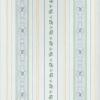 8501-19 วอลเปเปอร์ติดผนัง อัลบั้ม ลพบุรี