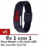 Watch นาฬิกาข้อมือ LED สีดำ สายเรซิ่น กันน้ำได้ ซื้อ 1 แถม 1 มูลค่า99บาท (รหัส 2DZlK86)