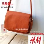 กระเป๋าสะพายข้าง H&M Crossbody Bag หนังสวย สีสดใส ใบเล็กกระทัดรัด ยี่ห้อ H&M แท้