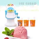J019 เครื่องทำไอศรีม เพนกวิน Ice cream maker (ทำได้จริง)