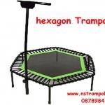 hexagon Trampoline