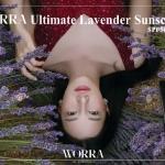 WORRA Ultimate Lavender Sunscreen SPF50 PA+++ กันแดดวอร่า กันแดดนุ่นวรนุช 20gm