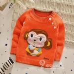 [ไซส์ 1-4 ปี] เสื้อกันหนาวเด็ก ไหมพรม