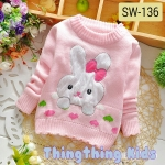เสื้อกันหนาวเด็ก ไหมพรมสีชมพู ไซส์ 2,4 (ขนาดเท่าไซส์70,80)