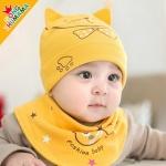 ไซส์ 0-8 เดือน หมวก Fish Cat พร้อมผ้ากันเปื้อนสามเหลี่ยม - สีเหลือง