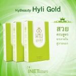 HYLI GOLD ไฮลี่ โกล์ด (สูตรใหม่ล่าสุดไวขึ้น 2 เท่า) สารสกัดจากธรรมชาติเพื่อความสมดุลของสตรี ปรับฮอร์โมน ช่วยให้หน้าอกเต่งตึง มดลูกกระชับ