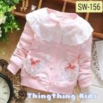 เสื้อกันหนาวสีชมพูอ่อน ไซส์ S,M,L,XL (ขนาดเท่าไซส์ 70,80,90,100)