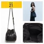 กระเป๋าสะพายข้าง Forever21 Bucket Faux Leather Bucket Bag หนังเรียบ สีดำ ลุคคลาสิค Vintage