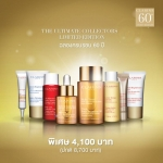 Clarins The Ultimate Collector Limted Edition ฉลองครบคอบ 60 Clarins