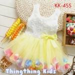 ชุดเดรสเด็กหญิงสีขาวเหลือง ไซส์ 5,11 (ชุดเล็กขนาดเท่าไซส์ 70,100)