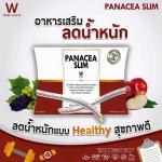 PANACEA SLIM (W PLUS) พานาเซียสลิม ดับบลิวพลัส ลดน้ำหนัก 30Caps. สำเนา
