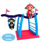 DO007 (งานเทียบ) wowwee fingerling swing -ไม่มีลิงในแพ๊ค