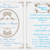 โปสการ์ดแต่งงานหน้า-หลัง