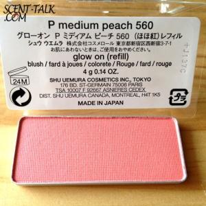 Shu Uemura Glow onl blush/refill #P medium peach 560