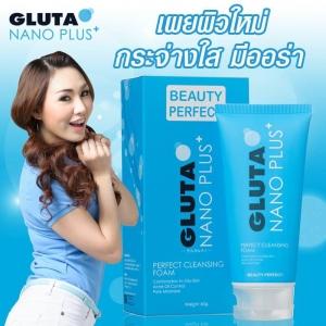 มีขายแล้ว Gluta Nano Plus Perfect Cleansing Foam ราคาพิเศษ