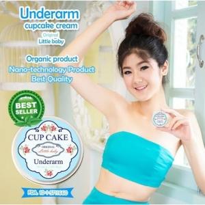 Underarm Cupcake Cream ขนาด 50 กรัม เพียง 199 บ. เพียง 5 วันเท่านั้น